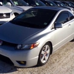 2007 Honda Civic Ex Coupe Owners Manual