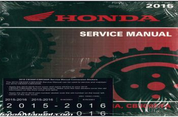 2016 Honda Cbr300r Owners Manual Pdf