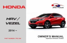 Owners Manual For 2014 Honda Crv