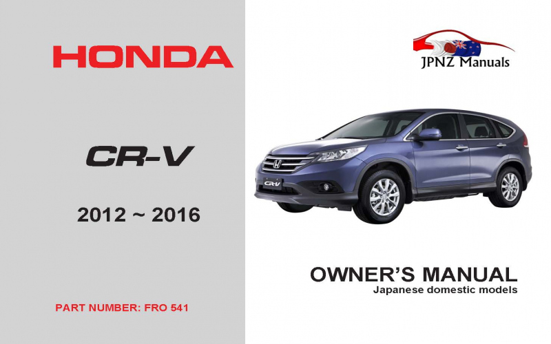 Owners Manual For 2016 Honda Crv