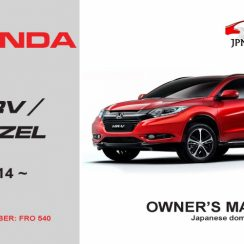 Owners Manual For 2018 Honda Hrv