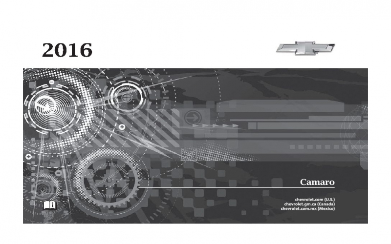 2016 Chevy Camaro Owners Manual