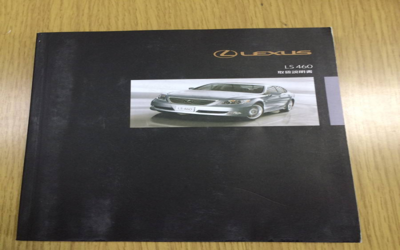 2007 Lexus Owners Manual