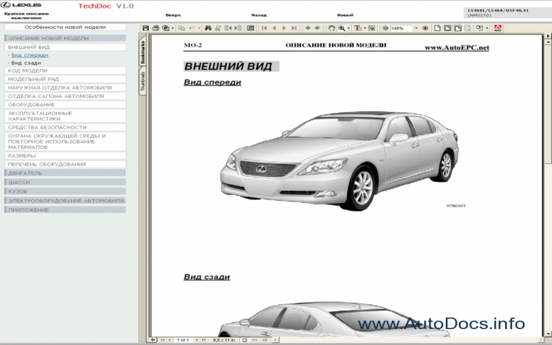 Lexus Ls 460 Owners Manual